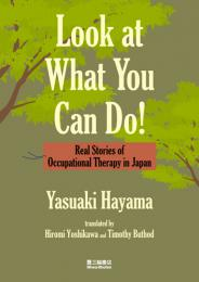 Look at What You Can Do !     Real Stories of Occupational Therapy in Japan