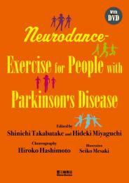 Neurodance-Exercise for People with Parkinson's Disease